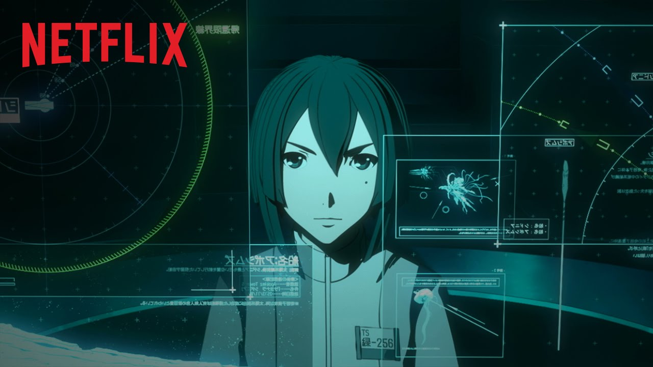 Knights of Sidonia – Bande-annonce officielle – Netflix France [HD]