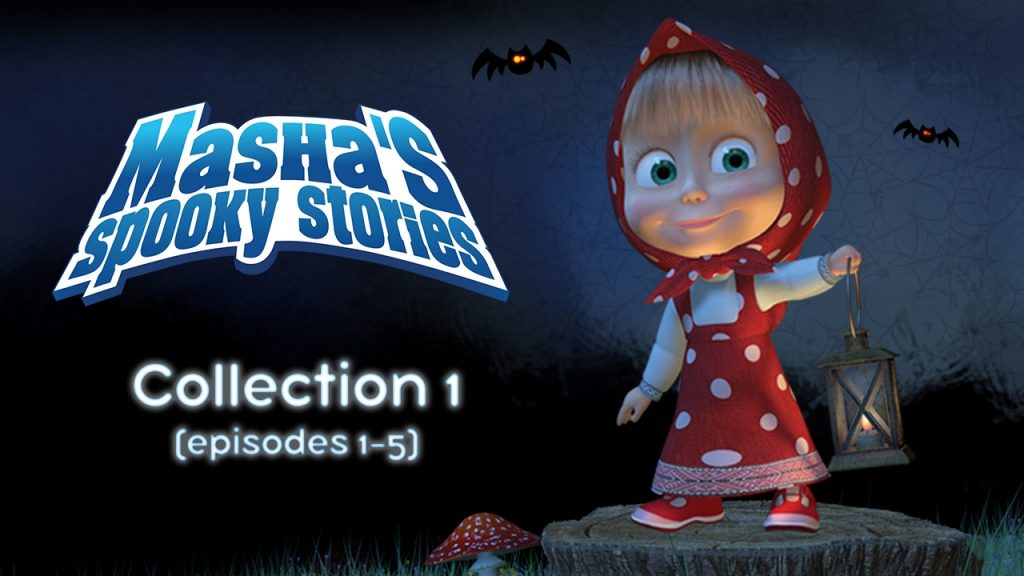 masha contes effrayants netflix 1024x576 - 10 films pour enfants qui donnent (un peu) la chair de poule