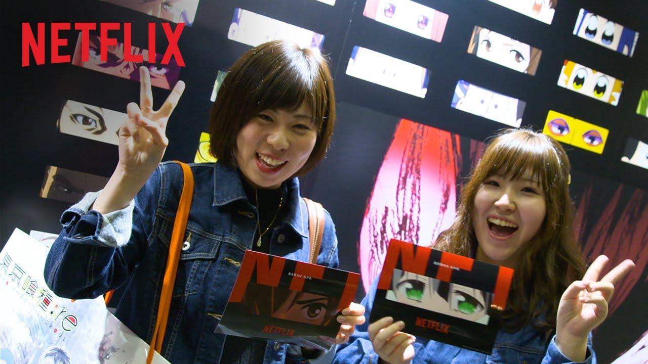 Netflix fait son entrée à AnimeJapan 2018 | Netflix