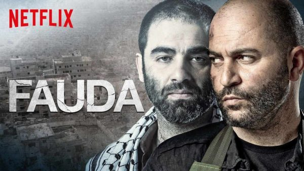 Fauda-Netflix-saison2