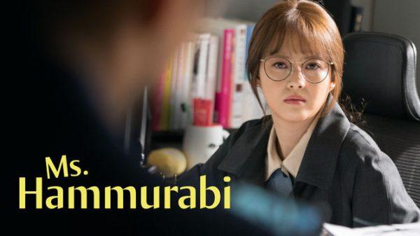 Ms. Hammurabi