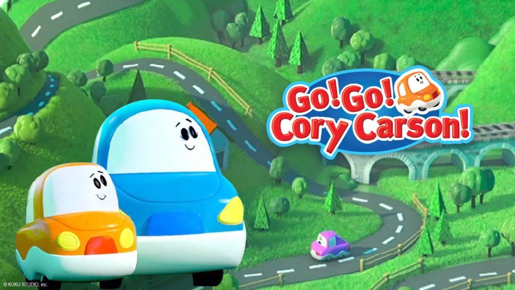 gogo cory carson 1024x576 - Netflix dévoile la (longue) liste de ses projets d'animation pour la jeunesse