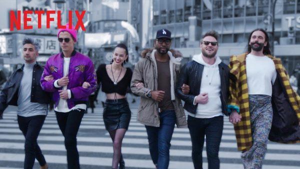 Queer-Eye-Bienvenue-au-Japon-Bande-annonce-officielle-VOSTFR-Netflix-France-