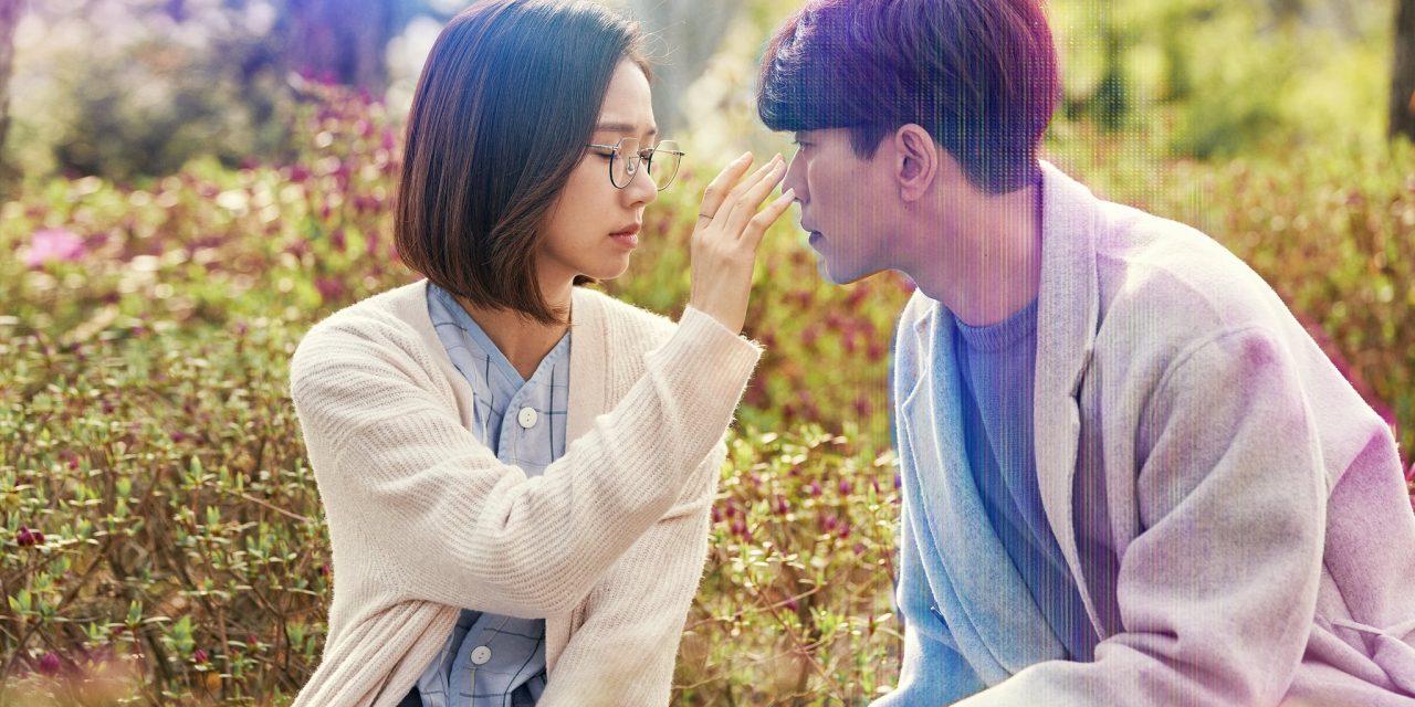 My Holo Love : de l'intelligence artificielle et de l'amour au programme de ce drama coréen signé Netflix