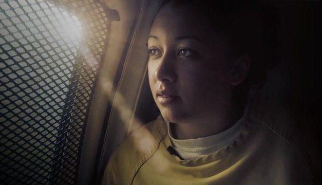 Coupable et victime : l'histoire bouleversante de Cyntoia Brown à voir en ce moment sur Netflix