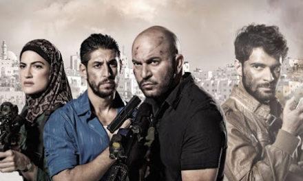 Fauda : le série israélienne revient en juin en France pour une saison 3