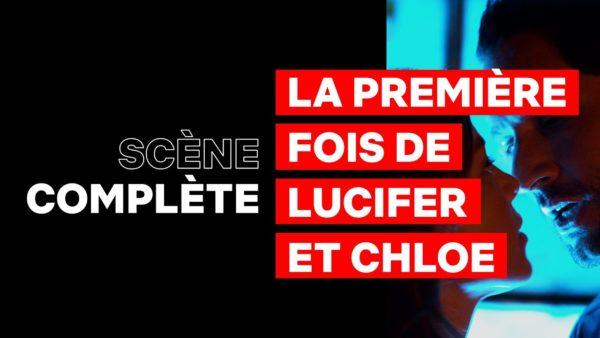 la premiere fois de lucifer et chloe lucifer netflix france youtube thumbnail 600x338 - Lucifer