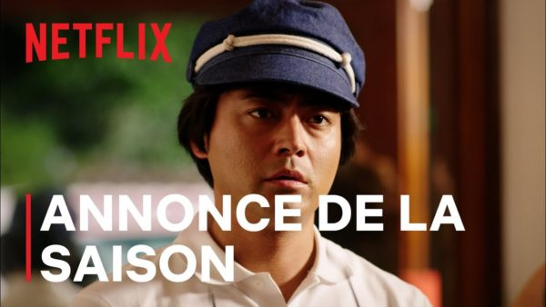 the naked director saison 2 teaser special vf netflix france youtube thumbnail 600x338 - The Naked Director